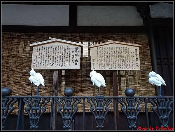 日本-四國之旅day3-7道後溫泉古街漫遊055.jpg