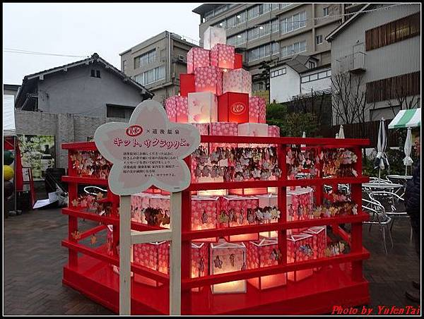日本-四國之旅day3-7道後溫泉古街漫遊066.jpg
