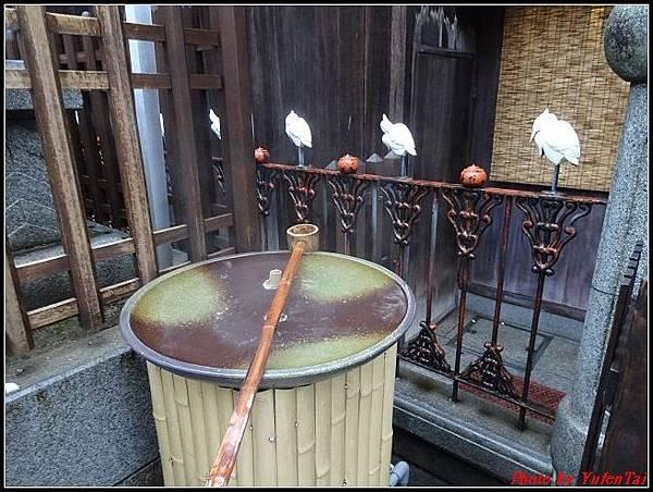 日本-四國之旅day3-7道後溫泉古街漫遊083.jpg