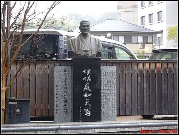 日本-四國之旅day3-7道後溫泉古街漫遊084.jpg