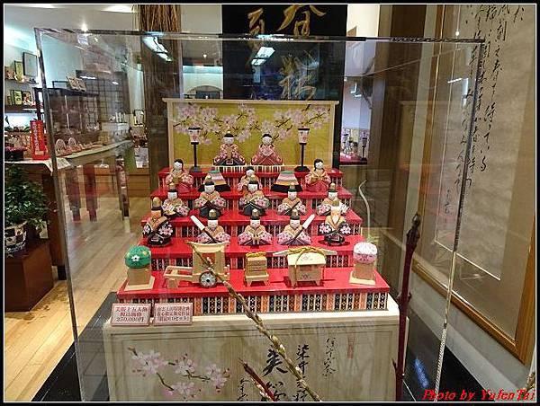 日本-四國之旅day3-7道後溫泉古街漫遊103.jpg