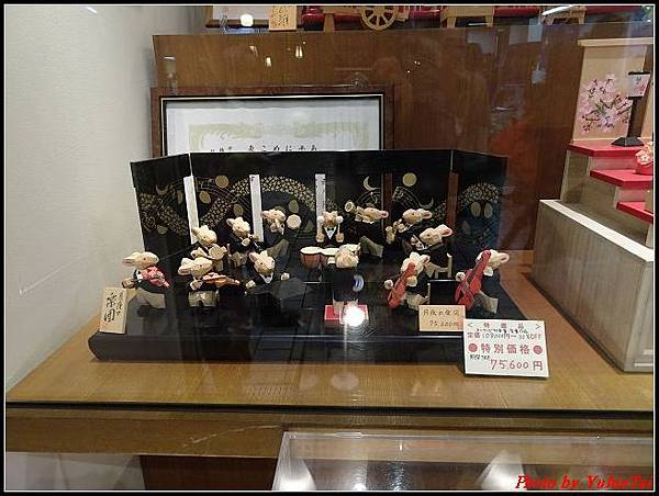日本-四國之旅day3-7道後溫泉古街漫遊106.jpg
