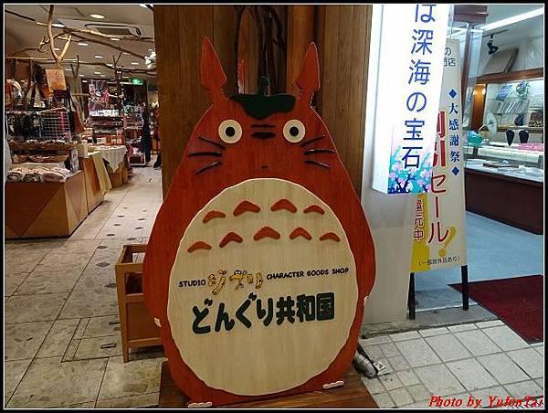 日本-四國之旅day3-7道後溫泉古街漫遊111.jpg