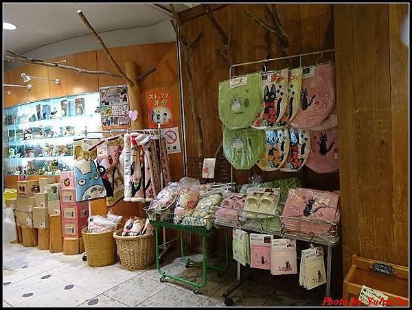 日本-四國之旅day3-7道後溫泉古街漫遊112.jpg