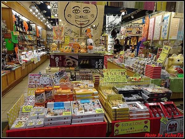 日本-四國之旅day3-7道後溫泉古街漫遊115.jpg