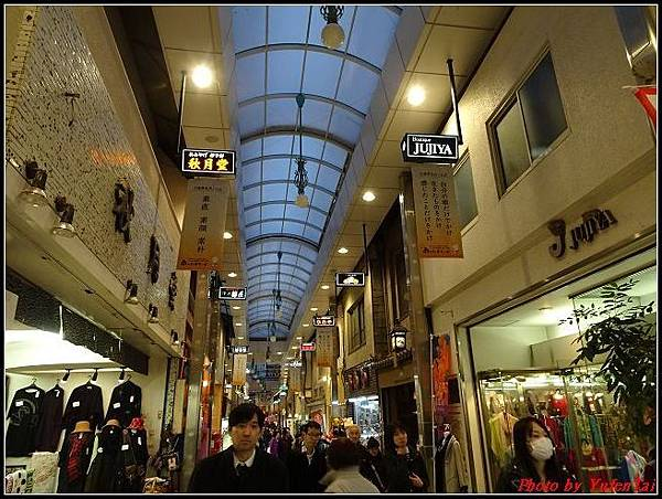 日本-四國之旅day3-7道後溫泉古街漫遊131.jpg