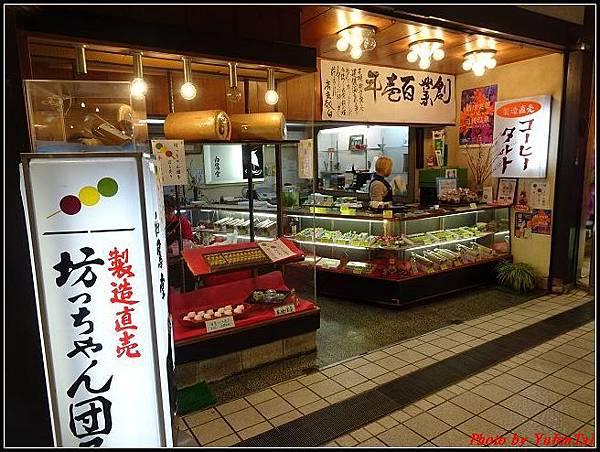日本-四國之旅day3-7道後溫泉古街漫遊133.jpg