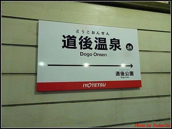 日本-四國之旅day3-7道後溫泉古街漫遊158.jpg