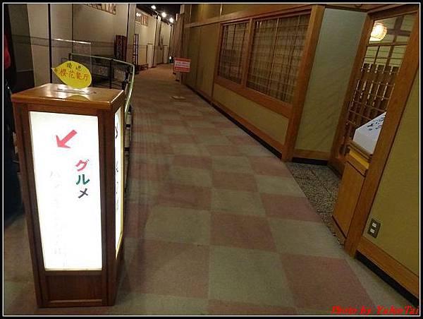 日本-四國之旅day4-1早餐001.jpg
