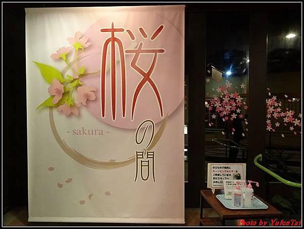 日本-四國之旅day4-1早餐002.jpg