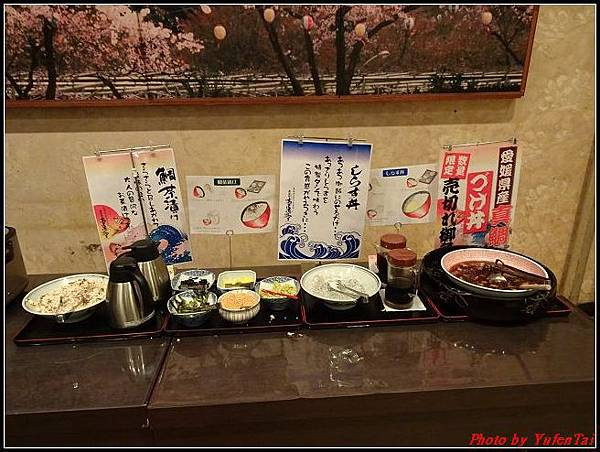 日本-四國之旅day4-1早餐029.jpg