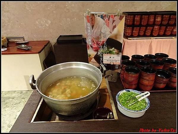 日本-四國之旅day4-1早餐035.jpg