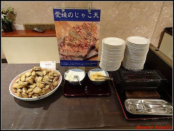 日本-四國之旅day4-1早餐038.jpg