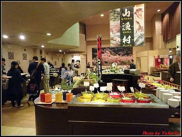 日本-四國之旅day4-1早餐048.jpg