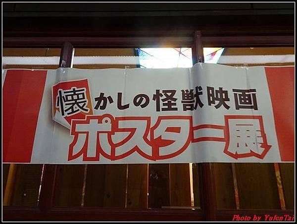 日本-四國之旅day4-1早餐051.jpg