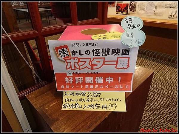 日本-四國之旅day4-1早餐052.jpg