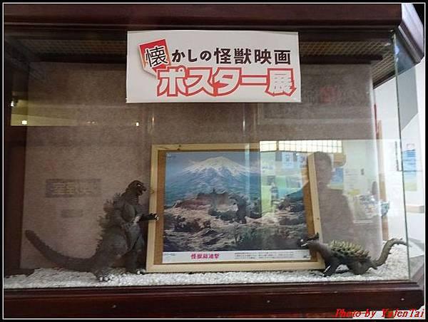 日本-四國之旅day4-1早餐066.jpg