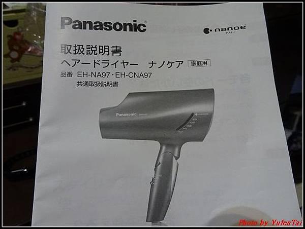 Panasonic NA-97吹風機007.jpg