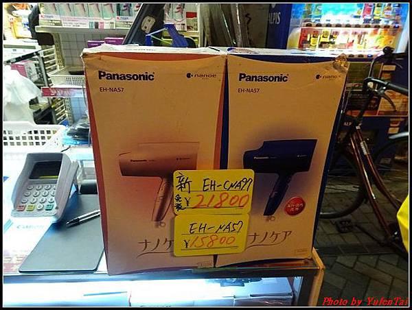 Panasonic NA-97吹風機027.jpg