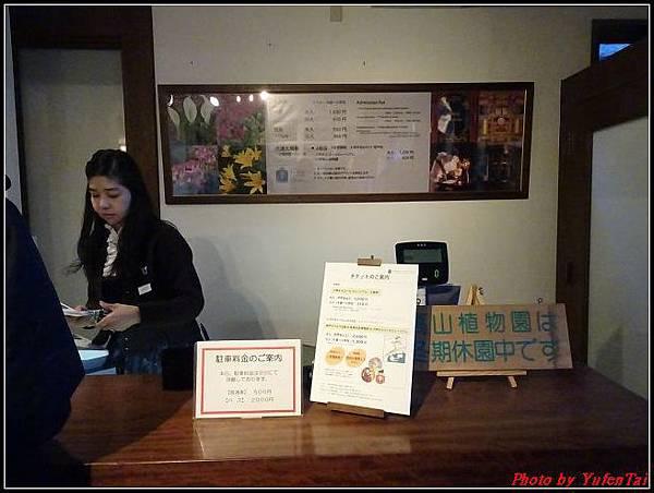 日本-四國之旅day1-4八音盒音樂博物館008.jpg