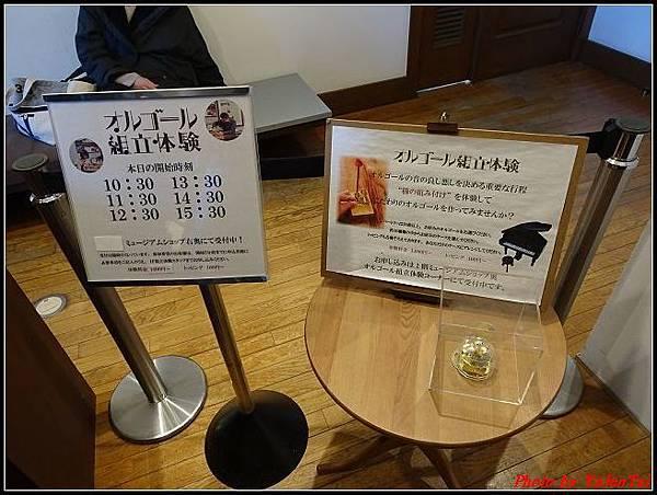 日本-四國之旅day1-4八音盒音樂博物館010.jpg