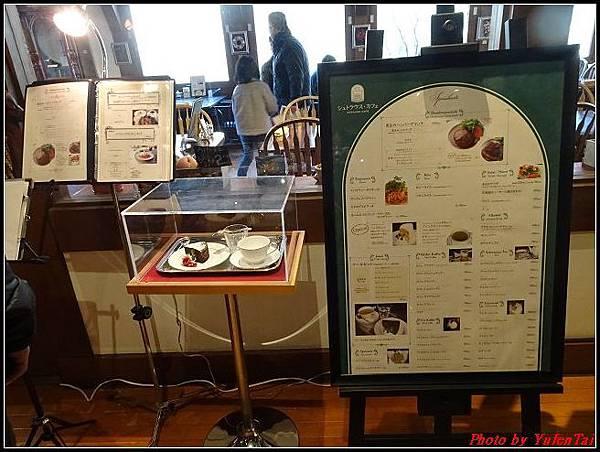日本-四國之旅day1-4八音盒音樂博物館015.jpg