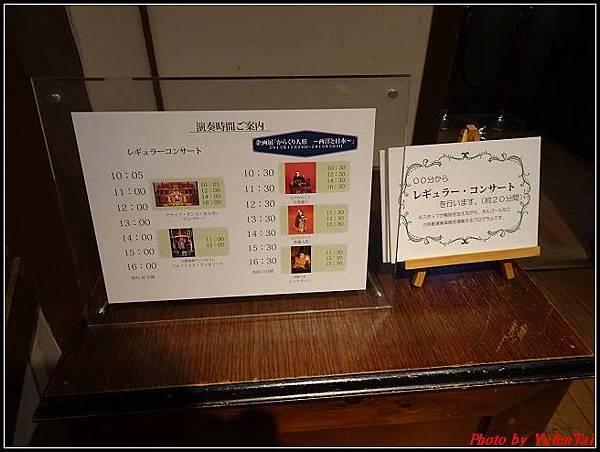 日本-四國之旅day1-4八音盒音樂博物館019.jpg
