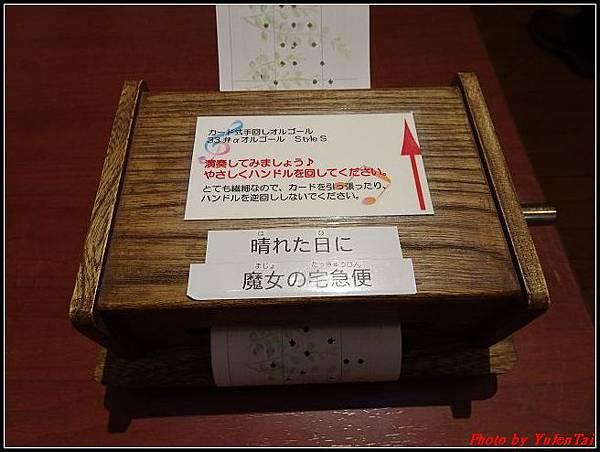 日本-四國之旅day1-4八音盒音樂博物館033.jpg