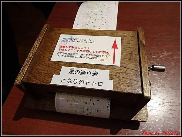 日本-四國之旅day1-4八音盒音樂博物館035.jpg