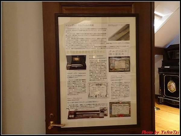 日本-四國之旅day1-4八音盒音樂博物館044.jpg