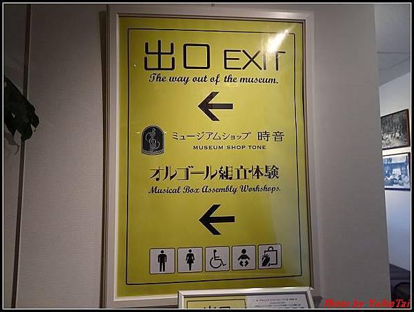 日本-四國之旅day1-4八音盒音樂博物館067.jpg