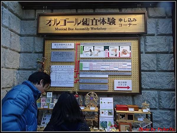 日本-四國之旅day1-4八音盒音樂博物館070.jpg