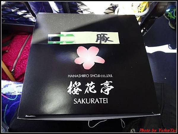 日本-四國之旅day1-5午餐001.jpg