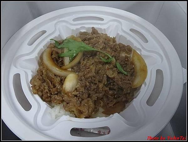 日本-四國之旅day1-5午餐018.jpg