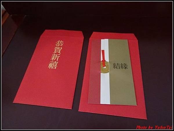 日本-四國之旅day1-7淡路島溫泉酒店038.jpg