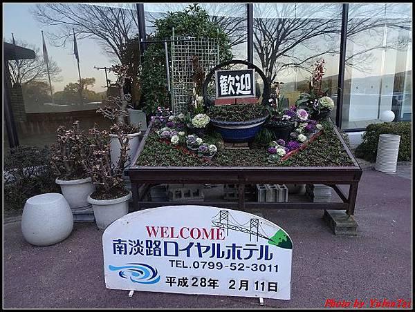 日本-四國之旅day1-7淡路島溫泉酒店067.jpg