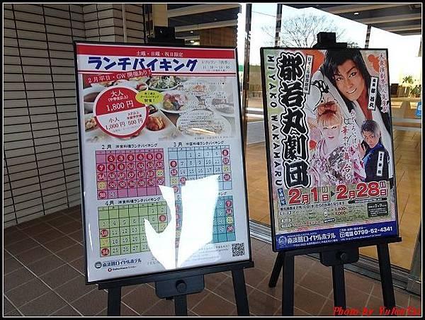 日本-四國之旅day1-7淡路島溫泉酒店069.jpg