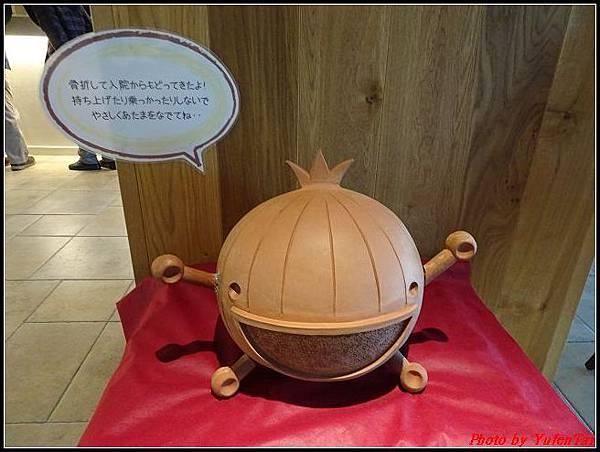 日本-四國之旅day1-7淡路島溫泉酒店072.jpg