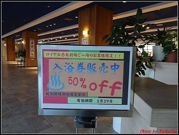 日本-四國之旅day1-7淡路島溫泉酒店073.jpg