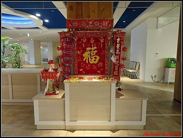 日本-四國之旅day1-7淡路島溫泉酒店076.jpg