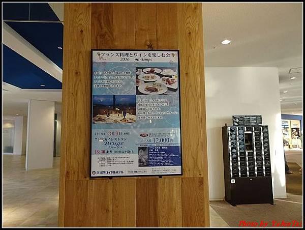 日本-四國之旅day1-7淡路島溫泉酒店077.jpg