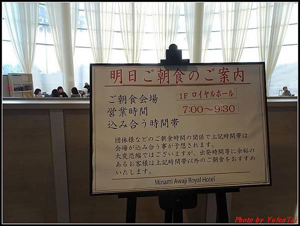 日本-四國之旅day1-7淡路島溫泉酒店086.jpg