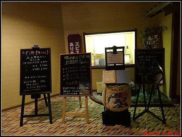 日本-四國之旅day1-7淡路島溫泉酒店096.jpg