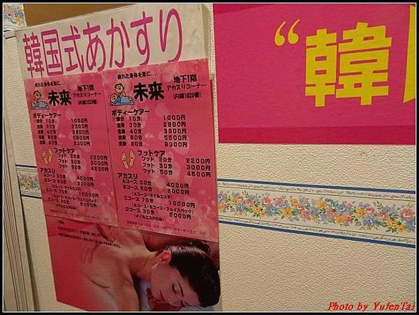 日本-四國之旅day1-7淡路島溫泉酒店098.jpg