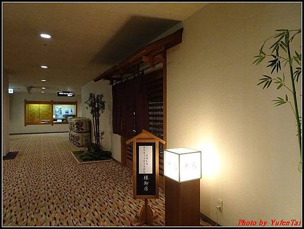 日本-四國之旅day1-7淡路島溫泉酒店105.jpg
