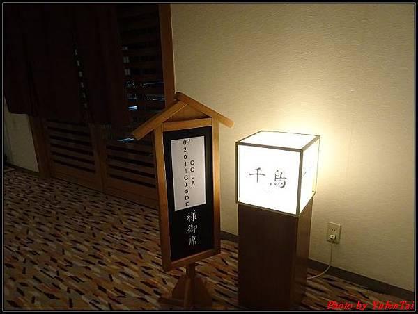 日本-四國之旅day1-7淡路島溫泉酒店106.jpg