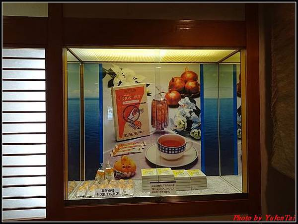 日本-四國之旅day1-7淡路島溫泉酒店108.jpg