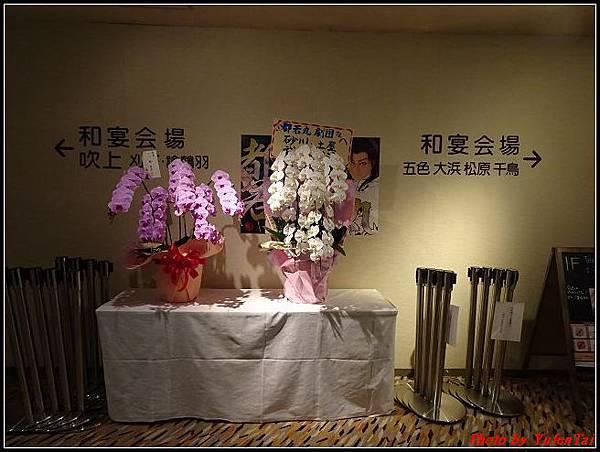 日本-四國之旅day1-7淡路島溫泉酒店112.jpg