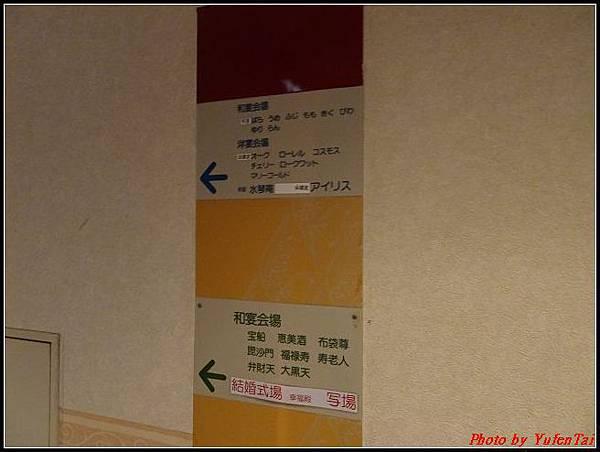 日本-四國之旅day1-7淡路島溫泉酒店125.jpg