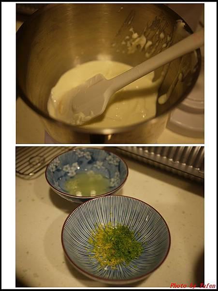 檸檬優格蛋糕01.jpg